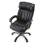 Realspace Waincliff Executive High-Back Bonded Leather Chair For $99.99 After $120 in Instant Savings!