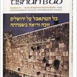Some Tishah B'Av Books & Other Readers
