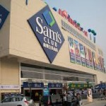 1 Year Membership to Sam's Club for $45 + Get A Free $20 Gift Card + More!