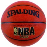 Spalding NBA Street Basketball Just $9.74!