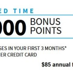 Increased 80,000 Point Offer On Marriott Rewards Premier Credit Card + Additional 7,500 Points!