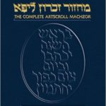 The Complete Artscroll Machzor: Rosh Hashanah – Ashkenaz – Only $9.05!