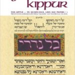 Yom Kippur Its Significance Laws and Prayers (Artscroll Mesorah) Only $12.03!