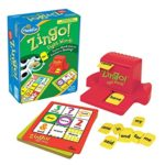 Zingo Sight Words game Only $12.28