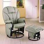 Coaster Knitted Pillow Style Bone Leatherette Swivel Glider Rocking Chair w/Ottoman Only $173.35 After $70 Price Drop!